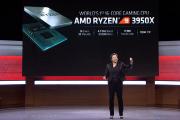 បន្ទះឈីប AMD Ryzen 9 3950X ជាស៊ីភីយូ Gaming មាន 16-Core ដំបូងគេបង្អស់ក្នុងពិភពលោក