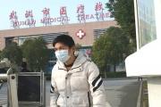 ប្រទេសចិន អះអាងពីចំនួន ២៩១ ករណីនៃជំងឺរលាកសួតនៅ Wuhan