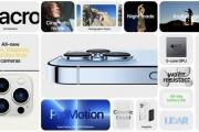 លម្អិតពីចំណុចខ្លាំងកាមេរ៉ា iPhone 13 Pro Max ផ្ដល់បទពិសោធន៍ថតកុនលើស្មាតហ្វូន