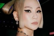 អត្ថន័យបង្កប់ពីក្រោយរបស់ឈុត និងម៉ូដសក់ CL ក្នុងកម្មវិធី Met Gala អង្រួនបេះដូងជនជាតិកូរ៉េបំផុត