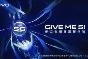vivo អាចនឹងបង្ហាញស្មាតហ្វូន 5G ដំបូងរបស់ខ្លួន នៅសប្តាហ៍ក្រោយក្នុងព្រឹត្តិការណ៍ MWC Shanghai